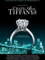 Crazy About Tiffany's 2016